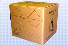 冷凍輸送BOX製品画像01